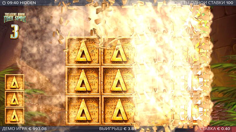 Изображение игрового автомата Hidden 2