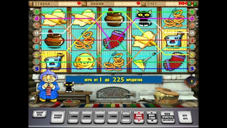 Изображение игрового автомата Keks 1