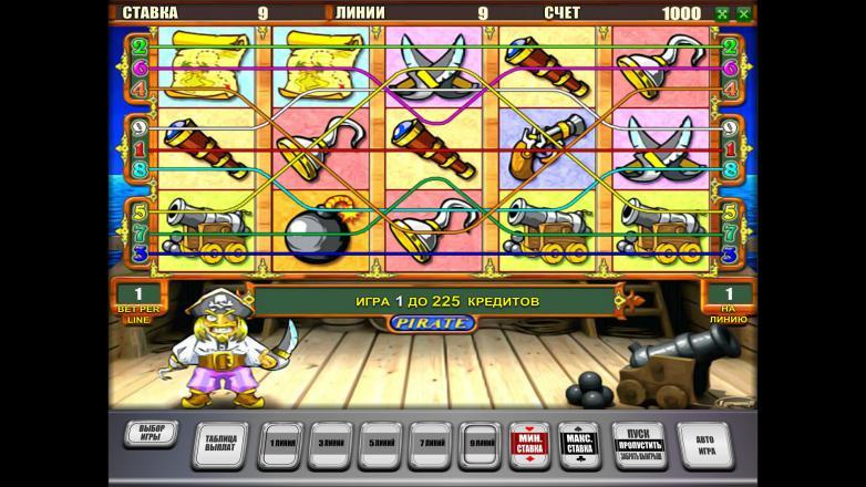 Изображение игрового автомата Pirate 1